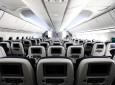 british-airways-economy-787-dreamliner-3-3-3-nine-abreast