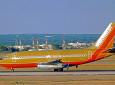 Boeing_737-2A1_N25SW_Southwest_SAT_17.10.75_edited-2 (1)